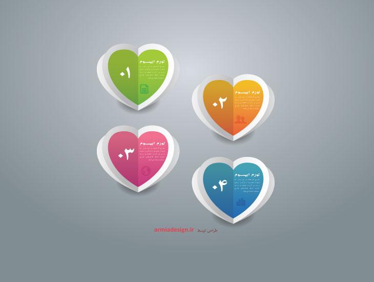 اینفوگرافیک رنگارنگ