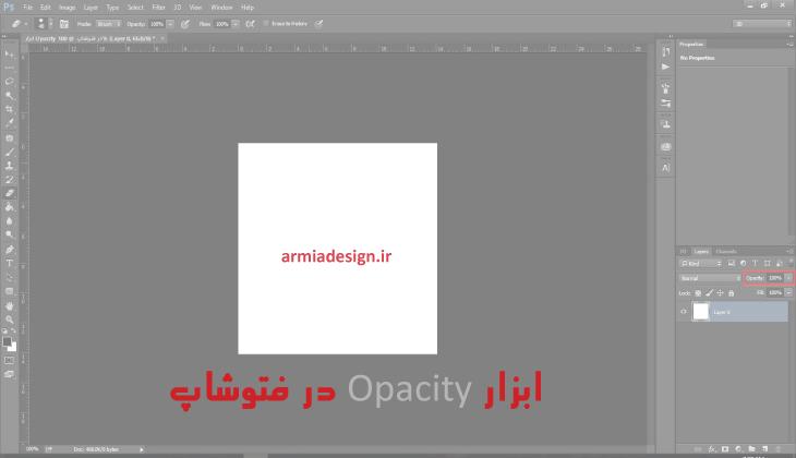 ابزار Opacity در فتوشاپ