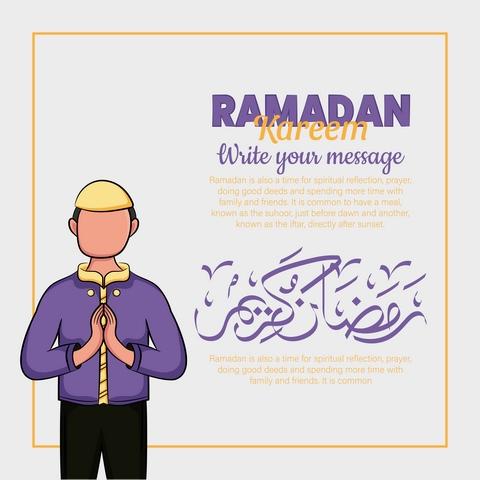 دانلود وکتور لایه باز ماه مبارک رمضان عید سعید فطر 🔥